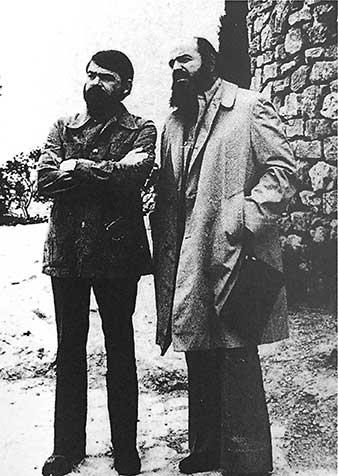 Los hermanos García Ponce, 1976.jpg. Tomado del Catálogo Pecanins, las siempre vivas